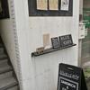 blus cafe 三軒茶屋