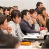 日本体育大学で開催された「学校・部活動における重大事故・事件から学ぶ研修会」
