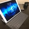 iPad ProのSmart Keyboardを引っ張り出して再評価中