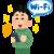 「au+ポケットwifi」から「UQモバイル無制限」へ乗り換えた感想と評価
