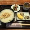 大豆のお粥−春日担茶屋2月