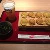 食い倒れの街!関西国際空港で大阪グルメを堪能してみた!!