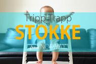【STOKKE】トリップトラップ並行輸入品と正規品の両方買ってみた