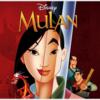 映画【ムーラン】ディズニーが描く中国の伝説的3つの名言をベストワードレビュー!