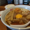 Stripe Noodles