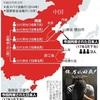 許可得た温泉調査のはず…スパイ厳戒、中国が邦人拘束
