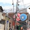大阪ロマネスクを巡る つづき 所により味園ユニバース