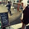 028 四ツ谷・ワインバル サカグチ 【yotsuya・winebar sakaguchi】
