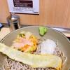 箱根そばvs越前おろし蕎麦・かき揚げと立ち食い(スタンド)蕎麦