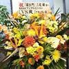 三宅健歌舞伎 羅生門開幕おめでとう