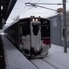 新青森駅を見てきた