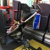 【1歳の娘とおでかけ】メトロでアムステルダムのユニクロへ(そしてまた子連れに快適なカフェDe Vondertuinへ)