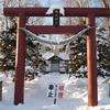石狩市 樽川神社