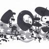 【石狩市のコーチング】コーチングカフェ『夢超場』 閉店前の一言❕Vol.125『(´д`|||)とりあえず楽しむ❗d(*´ェ`*)』