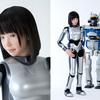 Kaj ni ekspektas elkore novan artefaritan Mesion --- Sav-labor-roboto