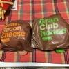【マック】新メニューのグランクラブハウスとグランベーコンチーズを食べてみた感想!カロリーは?