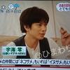 9月7日 ZIP!「お金の豆知識 教えてゼロ先生」~とても少ない50円編~