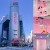 BTS ポップアップストア 渋谷2階