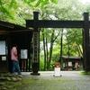 【三日月村】江戸時代を再現!からくり屋敷のテーマパーク:群馬県太田市
