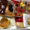 賞味期限切れのお菓子・・糖尿病予備軍の私、食欲の秋に悩んでいます