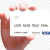 今なら1000円もらえる!審査・年齢制限もなしで作れるバンドルカードとは?