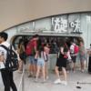 上海ディズニー 2日目 ホットスナックとスイーツ
