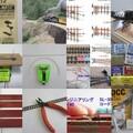 【記事更新のお知らせ】ナローゲージショップブログのサイトマップ【カテゴリー別まとめ】
