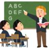 ロゼッタストーンという外国語教材が今だけ82%オフ 海外旅行の前に英語の勉強にチャレンジ!