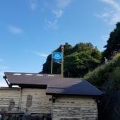 探検気分が楽しめる東伊豆町の大川温泉「磯の湯」に行ってきました。