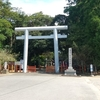 東国三社巡りで息栖神社と香取神宮の後は佐原のじか重