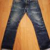 ジーンズを育てる:ユニクロのセルビッジジーンズを購入しました。