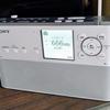【ラジオレコーダー】簡単にラジオが録音できる「SONY ICZ-R260TV」