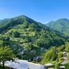 【徳島県・祖谷地方】日本三大秘境の東祖谷山村『かかしの里』と『天空の里』