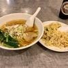 上大岡西の「盛香園」でチャーシュー麺&半チャーハン