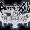 【ロマンシングサガ リ・ユニバース】【ロマサガRS】配信開始 リセマラについてとレビュー