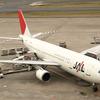 2020年7月1日よりJAL成田⇔グアム線の増便が決定!早まったマイルの使い道に後悔!