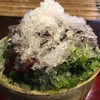 滋賀県近江八幡市で食べることが出来る最高に美味しいかき氷。「つぶら氷 抹茶」を日牟禮ヴィレッジで食べてきました