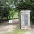 都立駒場野公園1