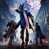 【PS4】デビルメイクライ5 DLC配信