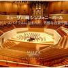 ミューザ川崎で歌える第九コンサート合唱団参加者募集(2014年度)