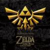 ゼルダの伝説・夢をみる島のサウンドトラックの中で  どのCDが最もレアなのか?