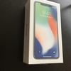 auオンラインショップからiPhone Xが届いた