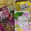 業務スーパーで買える安くて健康的なおやつ3選
