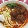 【食べログ3.5以上】横浜市中区元町二丁目でデリバリー可能な飲食店2選