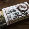 【ミニストップ】焼鯖の押寿司
