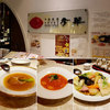 妻と二人で中国料理 孝華‐KOUKAで美味しい食事<札幌グルメ情報>