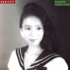 Variety (30th Anniversary Edition) / 竹内まりや (2014 FLAC)
