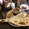 インド・ネパール料理『キーラン』に行ってきたわ!【仙台市太白区八木山】
