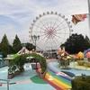 【渋川スカイランドパーク】子連れにちょうど良い遊園地(^^♪ワンデーパスで乗り物を満喫しよう!