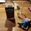 『ジャックダニエル』ロックスターのイメージとは真逆の甘くて飲みやすいウイスキー